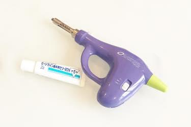 お子さんの歯をむし歯菌から守るために