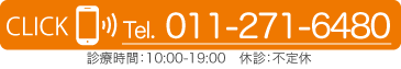 011-271-6480